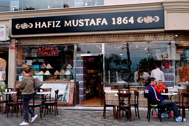 хафиз мустафа